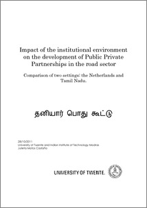 development through public private partnership essay United kingdom since 1992, most public-private projects have been funded through the government's private finance initiative (pfi) as of april 2003, over 570 projects were signed for a combined capital value of about £36 billion (allen, 2003.